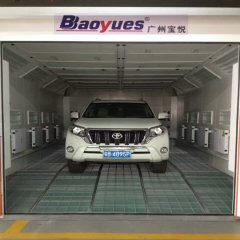 Baoyue Car Spray Booth with Infrared Heating System